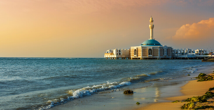 NEW: SAUDI ARABIA<br>Last remaining 2021 places