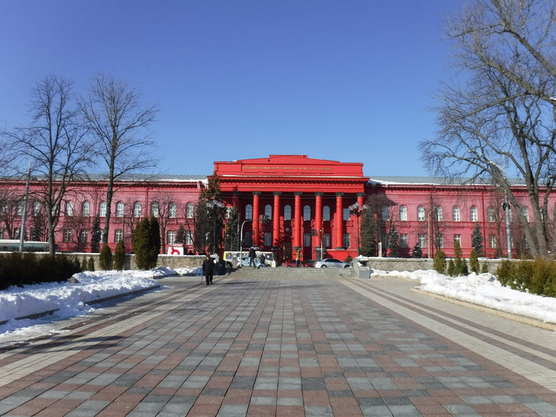 Chernobyl Taras Shevchenko National University Kiev