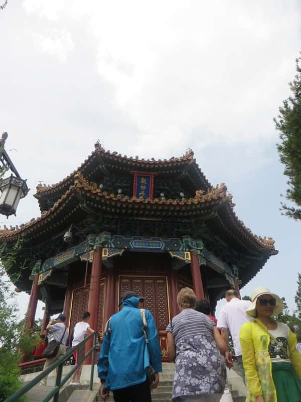Beijing Holidays & Tours