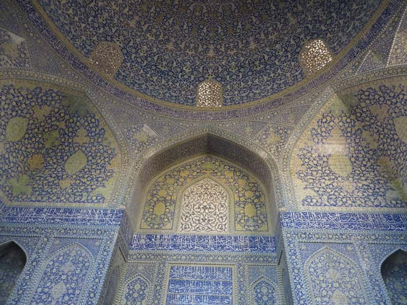 Isfahan Holidays & Tours