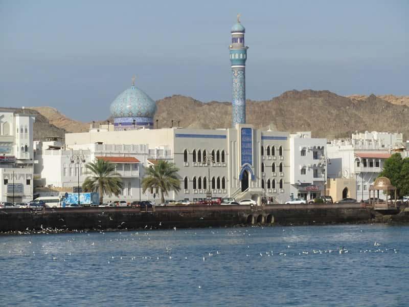 Muscat Trips