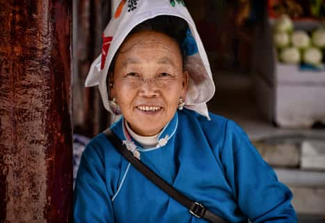 New Beyond trips Miao Lady China