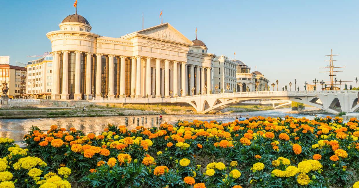 Archaeological Museum of Macedonia, Skopje