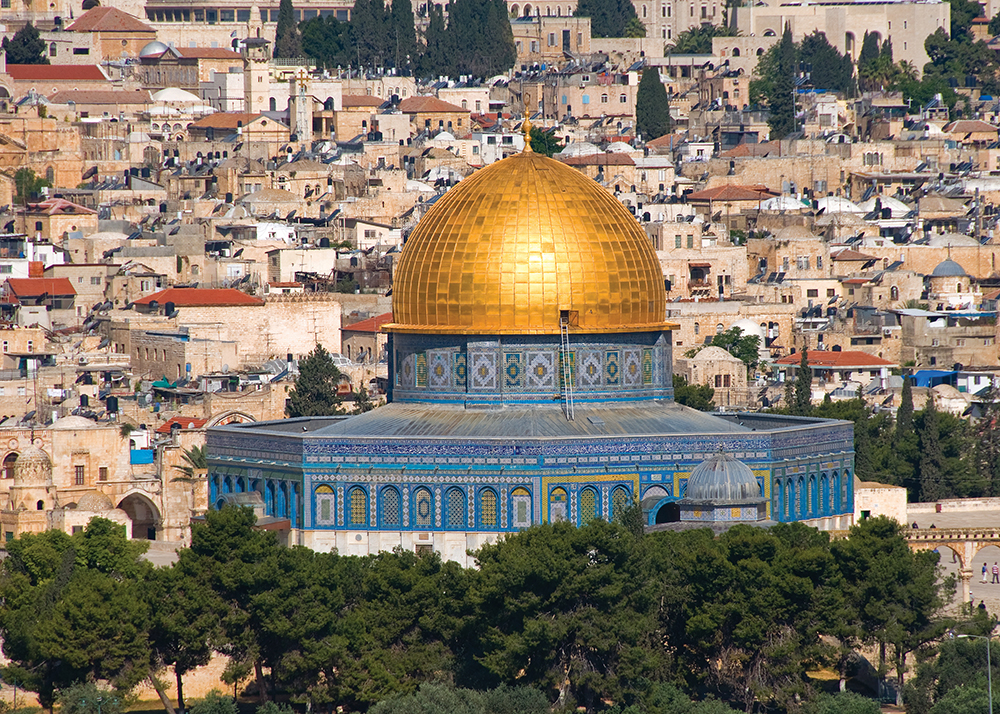 Dome of the Rock, Jerusalem / Greg Tebble