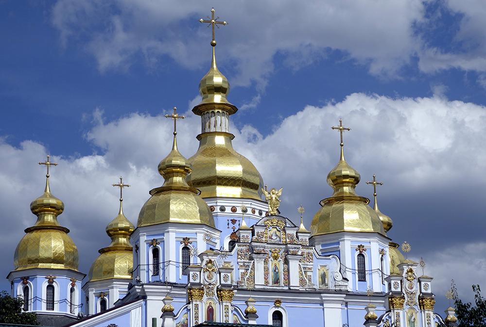 Saint Michael's Golden-Domed Monastery